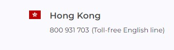 IQ Option Hong Kong Number